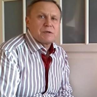 Александр Странник - Развитие экстрасенсорных способностей 2