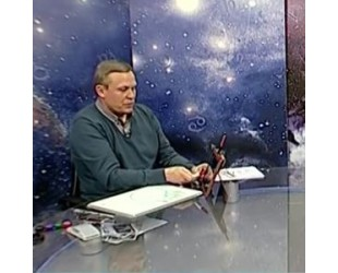 Александр Странник - Опыт с биополем