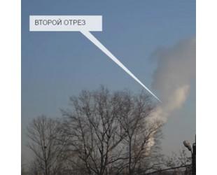 Разрезаем дым